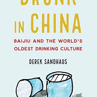 DrunkInChina